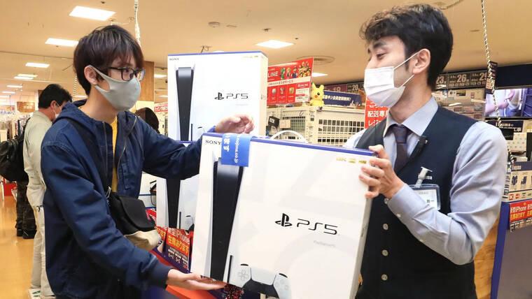 Sprzedaż PlayStation 5 kuleje w Japonii, przez braki towaru